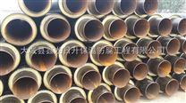 安庆钢套钢蒸汽直埋保温管生产商
