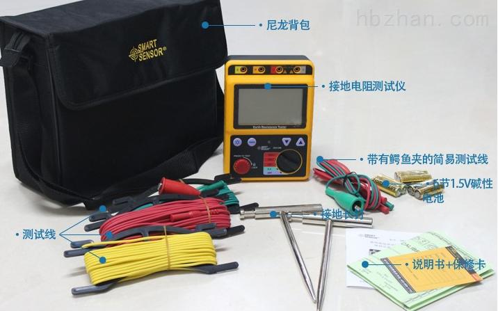 佛山希玛接地电阻测试仪,广州漏电开关测试仪