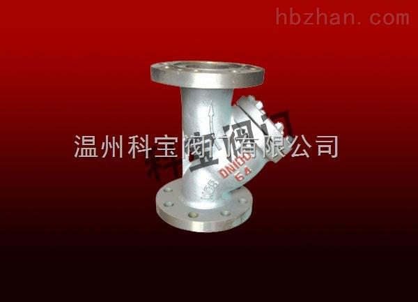GL41W-16P/R PN16 不锈钢Y型法兰过滤器