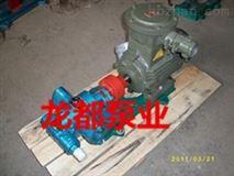 果汁飲料輸送泵/巧克力輸送泵/牛奶泵