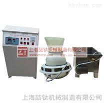 【国家标准】BYS-3型养护室自动控制仪厂家指导