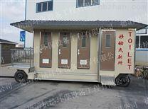 供应常州移动厕所 车载式厕所 德清杭洁