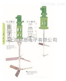 ML1100-29闊思推出AMIXER品牌大功率深水量慢速攪拌ML1100-29系列便洗式物料混合用攪拌機