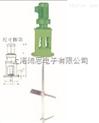 AMIXER品牌ML750-11系列搅拌机,不锈钢材质大功率深水量慢速搅拌适合各种液体混合