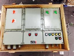 BXM(D)51-T8/32K100防爆照明配电箱