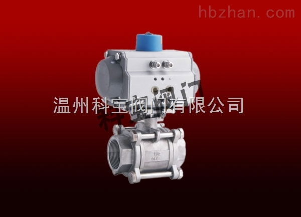 DN40 Q611F-25P三片式气动丝扣球阀带三联件