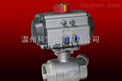 两片式高平台气动丝扣球阀 2PC Q611F-16P/R