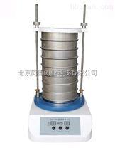 振動篩分儀ZSY-1000
