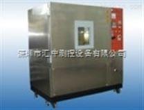 電池高空低氣壓模擬試驗箱 電池檢測betway必威手機版官網