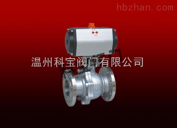 双作用气动不锈钢法兰球阀 Q641F CF8 PN16 2寸