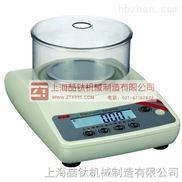 数显液晶电子天平,YP50001电子天平,高精度电子天平