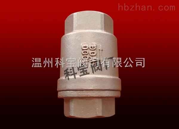 3寸 DN80 H12H-16R 不锈钢立式单向丝扣逆止阀