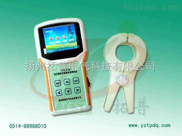变压器铁芯接地电流检测仪,专利产品