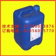 东光美国纳尔科清洗剂生产商生产方法安全级别配方