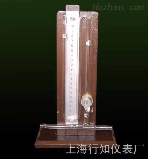 AM-1型-安氏水银减压计
