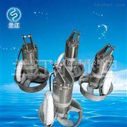 冲压式潜水搅拌机/器