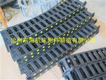 抗耐性數控機床橋式塑料拖鏈