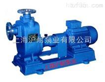 不鏽鋼自吸泵,自吸式排汙泵