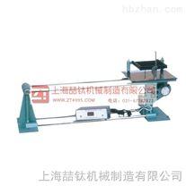 ZT-96型水泥胶砂振实台操作规程——振实台厂家现货