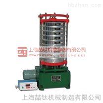 ZBSX-92A振筛机价格,新一代ZBSX-92A数显震击式振筛机