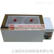 (数显)单列双孔水浴锅|恒温水浴锅|电热恒温水浴锅