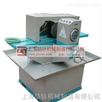 SHM-200型双端面磨石机|磨平机厂家现货 上海喆钛