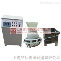 负离子加湿器 新标准超声波负离子加湿器 上海加湿器