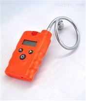 手持式|便攜式氫氣報警器