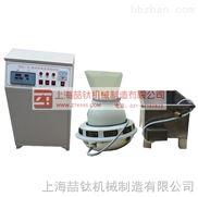 恒温恒湿养护控制仪,BYS-3智能养护室控制仪,养护室加湿器