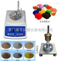 塑料粉末密度測試儀/PVC粉末密度計