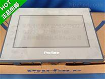 日本pro-face触摸屏GP4301TW★5.7英寸畅销品牌