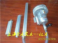 RB-033/2.2KW全风印刷制版风干高压风刀