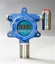 固定式氧氣報警器QTZ80-O2-A