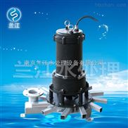 QXB潜水曝气机