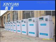 二氧化氯消毒发生器+板框压滤机设备厂家