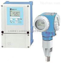 德国E+H水分析仪特价