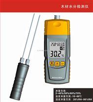 木材水分檢測儀GM-620