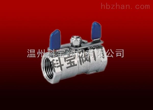 3分 G3/8寸 DN10 一片式Q11F蝶形手柄内螺纹球阀