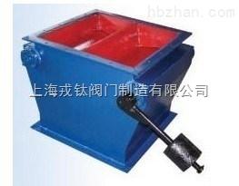 XF單層卸灰閥