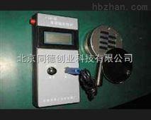 手持式热辐射计FSR-3