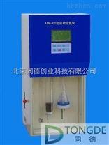 全自動定氮儀ATN-300