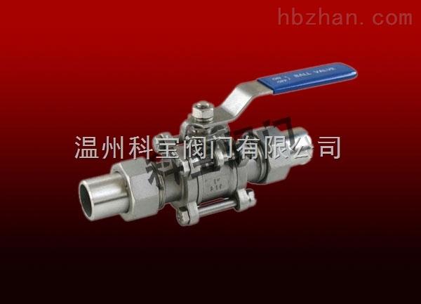 三片式活接对焊球阀 Q61F-16/25 1.2寸焊接球阀