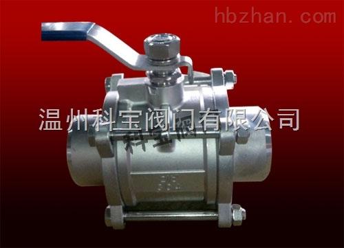 2-1/2寸 Q61PPL-16耐高温耐腐蚀焊接球阀