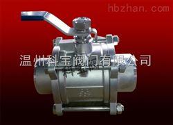 3寸 PN16-PN64 高温高压耐酸碱手动三段式Q61F焊接球阀