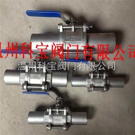 三片式加长焊接手动球阀 Q61F 1/2寸-2寸