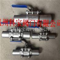 加长焊接球阀 Q61F-16结构长度