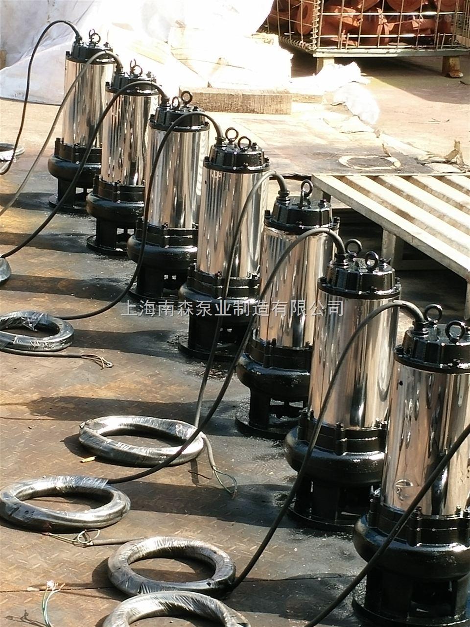 切割排污泵