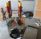 吉林ZW8-12M/630智能型高压断路器