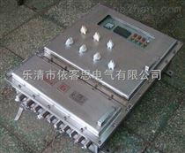 FXD-GFXD-G不锈钢动力配电箱