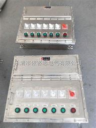 BXMD51-14K防爆照明配电箱,户外站式